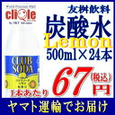 Cl50024-67a