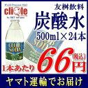 Cs50024-201511