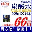 Cs50024p-66
