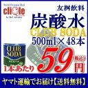 Cs50048-59-500