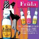 【送料無料】フルーラ【Frula】ライチ/マンゴー/ラフラン...