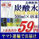 Select48-500