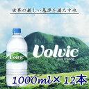 Volvic-500
