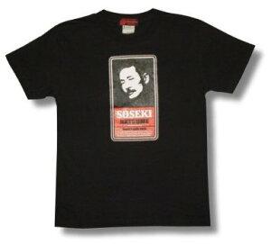 Tシャツ ブラック 坊っちゃん