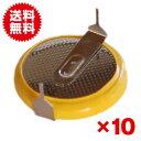 【10個セット】タブ付き コイン電池 CR2032横型端子付...