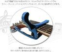 カポタスト フォークギター/エレキギター/アコース...