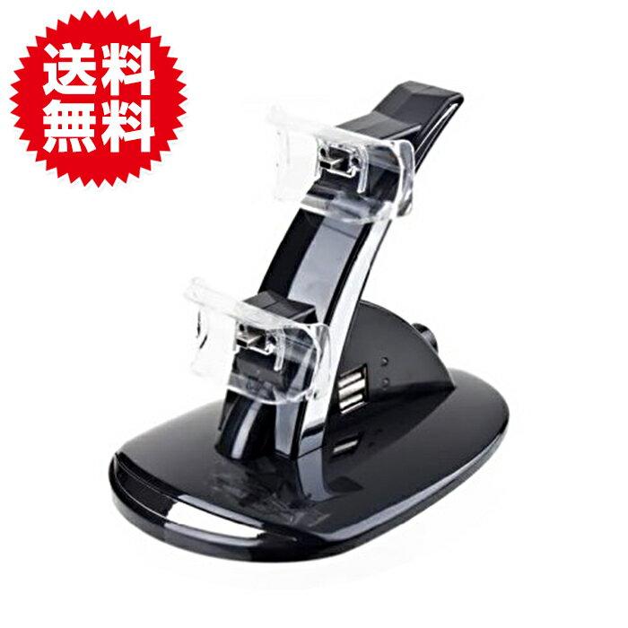 PS3 コントローラーチャージングスタンド ダブル インテリア充電器 送料無料...:sky-group:10000504