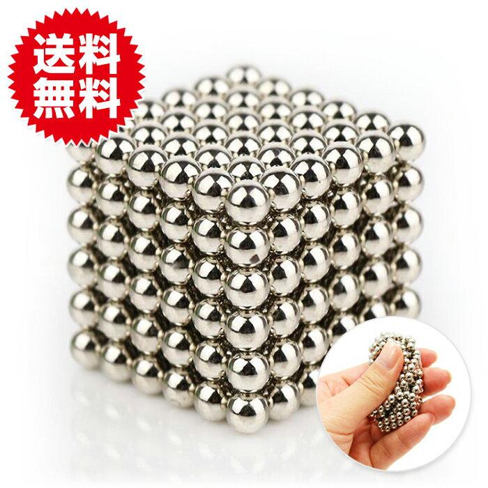 強力磁石の立体パズルマグネットボールシルバーおもちゃ/ホビー/ゲームおもちゃ知育玩具パズル