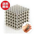 強力磁石の立体パズル!マグネットボール シルバー おもちゃ/ホビー/ゲーム おもちゃ 知育玩具 パズル
