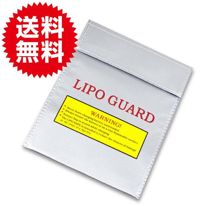 LiPo Guard リポバッテリー セーフティーバッグ 難燃性バッグ 防火 袋 おもちゃ…...:sky-group:10001240