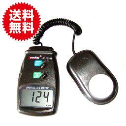 小型ポケットサイズデジタル照度計Lux 花/ガーデン/DIY DIY/工具 計測用具 送料無料