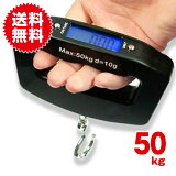 【MAX50kg】吊り下げ式 デジタルスケール ラゲッジチェッカー スーツケースの計量に 吊り下げ秤 吊下げ はかり