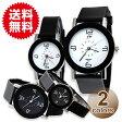 シリコン 時計 腕時計 シリコンウォッチ ペア 男女兼用 メンズ レディース キッズ 腕時計 シンプル ユニセックス 腕時計 送料無料 ポイント消化(1000円均一)
