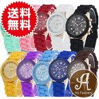 時計 腕時計 シリコンウォッチ シリコン レディース 腕時計 メンズ 腕時計 キッズ 腕時計 全13色 ポップカラー カラフル 春(目玉)02P27May16