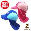 水泳帽 水泳帽子 水泳キャップ ツバ付き UVカット 紫外線...