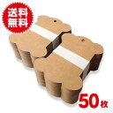 50枚セット 糸巻き 台紙 クラフト 無地 厚紙 台座 レース 糸巻 収納 ハンドメイド 手作り 小物 整理 ディスプレイ