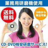 ��10�礫��ȯ���ǽ�ۡڶ�̳�ѡ�ˡ�͡�����ȯ�?�ޡۥǥ����� ���� �����ӥ� ����˥� ����CD / CD-ROM,DVD/ wii/Xbox/xbox360/ �ץ쥤���ơ������/ �ץ쥹��2,3/ �����७�塼��/ ������������/ �ɥ�७�㥹��/ �ѥ����� �ꥫ�Х�CD/ �����ʥ���CD��DVD CD DVD