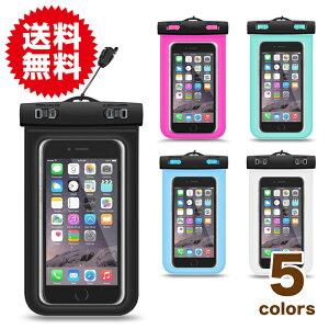 防水ケース スマホケース iPhoneX(5.8インチ) iPhon