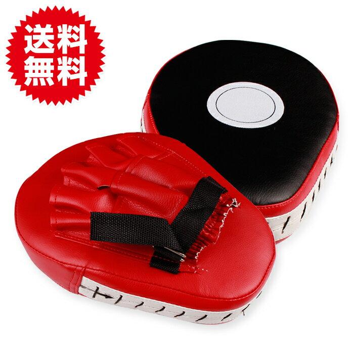 両手兼用左右セット軽量パンチンググローブパンチングミット格闘技練習用ボクシングミットボクササイズ運動