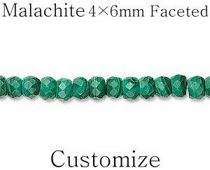 《1cm単位》マラカイト(4×6mmファセット)【天然石】auktn【YDKG-kj】【RCP】
