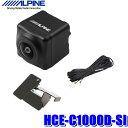 HCE-C1000D-SI アルパイン 170系シエンタ専用ダイレクト接続バックカメラ ブラック