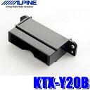 [在庫あり]KTX-Y20B アルパイン...