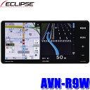 AVN-R9W イクリプス 7インチワイドWVGAフルセグ地デジ/DVD/USB/SD/Bluetooth搭載 200mmワイドサイズカーナビゲーション