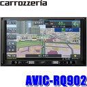[在庫あり]AVIC-RQ902 カロッツェリア 楽ナビ 9インチワイドWXGA フルセグ地デジ/DVD/USB/SD/Bluetooth/HDMI入力搭載 ラージサイズカーナビゲーション