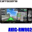 在庫あり AVIC-RW902 カロッツェリア 楽ナビ 7インチワイドWVGAフルセグ地デジ/DVD/USB/SD/Bluetooth/HDMI入力搭載 200mmワイドサイズサイズカーナビゲーション