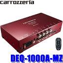 DEQ-1000A-MZ カロッツェリア...