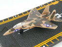 Hot Wings F-15 Eagle Militaryホット ウイングス ダイキャスト