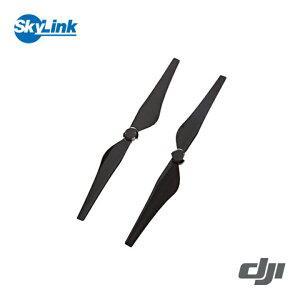 DJI Inspire 1 - 1345Tプロペラ (v2、Pro用) 2枚