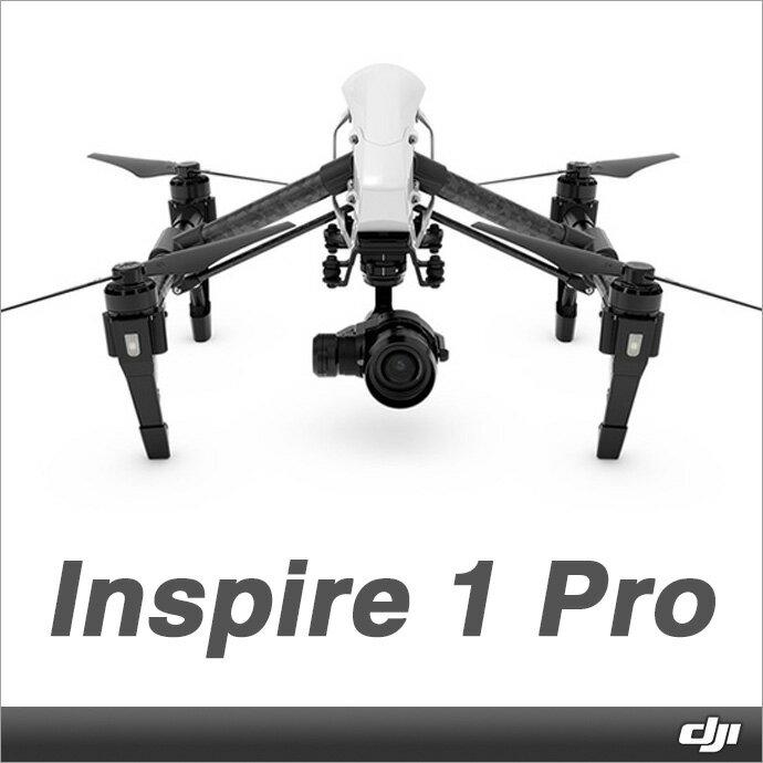 【送料無料】DJI Inspire 1 Pro (Inspire 1 本体セット + Zenmuse X5)【調整済み】