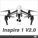 【調整済み】Inspire 1 V2.0 (送信機1台)【送料無料】