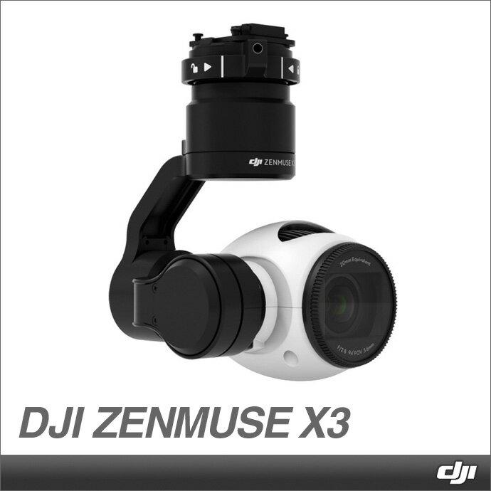 DJI Zenmuse X3