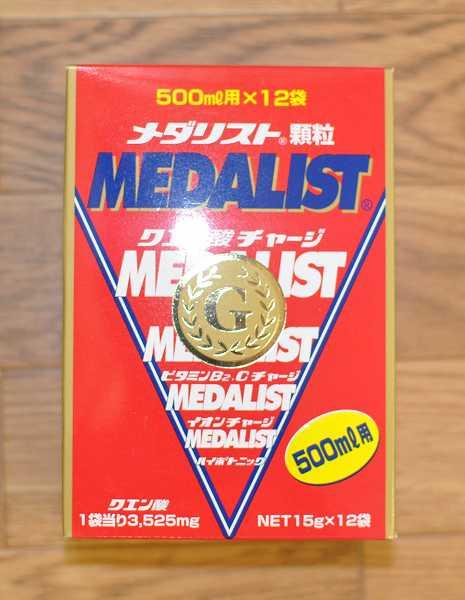 MEDALIST メダリスト顆粒 500mlサイズ12袋入り 【トレイルランニング 対象商品】 【代引不可】 【メダリッツ】 【P25Apr15】