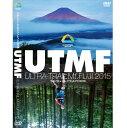 【ヤマトDM便のみ】【UTMF/ユーティーエムエフ】 ULTRA-TRAIL Mt. FUJI 2015 DVD / ウルトラトレイル・マウントフジ2015【代... ランキングお取り寄せ