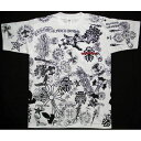 Chrome hearts circle Anemarrhena Rhizome chief print T-shirt white