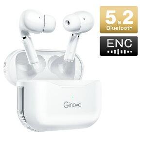 「楽天1位」「2021最新型」ワイヤレスイヤホン Bluetooth5.2 ENCノイズキャンセリンク bluetooth イヤホン ワイヤレス 瞬間接続 Hi-Fi高音質 低遅延 左右分離型 マイク付き 軽型 ブルートゥース イヤホン 片耳 両耳通話 IPX7防水 iPhone/Android適用