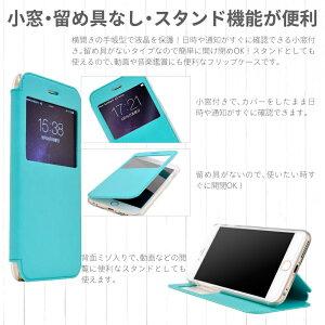 送料無料iPhone6Plusケース手帳型レザーケース5.5インチiphoneケースiphone6plusiphoneカバースマホケースアイフォン6アイホン6プラスカバー
