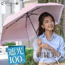 日傘 折りたたみ 晴雨兼用 送料無料 軽量 刺繍ピンク UV...