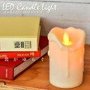 電池式 led キャンドルライト ledキャンドル 息 LED キャンドル ゆらぎ LEDキャンドルライト ロウソク 蝋燭 ローソク ティーライト ろうそく 誕生日 結婚式 電池式ローソク