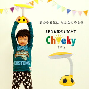 ������̵����LED���å��饤�ȻҶ����������ǥ����饤�Ȳİ����ŵ�������ɳؽ���led�ؽ����ܤ�ͥ�����饤��LED�饤�ȥ������LED������ɥ饤�Ȥ��襤���ɽ�����忲�����ش��������ؽ˥ץ쥼��ȻҶ��ѡڽ��λҡ�