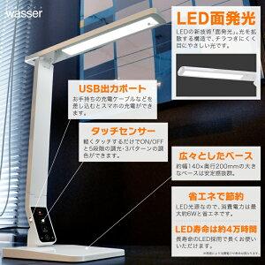 面光源調光調色デスクライトled高演色性学習机おしゃれ電気スタンドLED卓上学習用目に優しい寝室デスクスタンドスタンド間接照明USBライト照明デスク