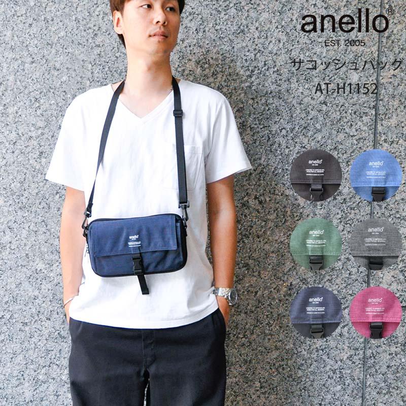 anello アネロ サコッシュバッグ ミニショルダーバッグ 多機能 2way 高密度杢調 ポリエステル マルチ ミニバッグ AT-H1152