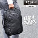 swisswin スイスウィン 3WAYビジネスバッグ 14L 撥水加工 ブリーフケース ショルダーバッグ リュックサック PCバッグ ビジネスリュック ビジネスバッグ 3way ノートPC収納 バックパック 通勤 通学 就活 ビジネス 出張 メンズ 男性 ブラック 黒