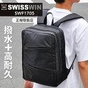 SWISSWIN スイスウィン ビジネスリュック swiss...