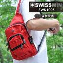 送料無料 SWISSWIN スイスウィン ボディーバッグ 軽量 メンズ レディース ボディバック ワンショルダーバッグ 斜めがけバッグ 通学 鞄 アウトドア おしゃれ 通勤 防水 swisswin 旅行