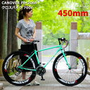 CANOVER カノーバー クロスバイク 700c 自転車 クロス バイク (約27インチ) シマノ21段変速 ギア付き 60mmディープリム CAC-025 NYMPH ニンフ フレームサイズ 450mm LEDライト付