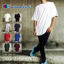 Champion チャンピオン ビッグTシャツ 半袖 メンズ 無地  USA 袖ワッペン ストリート系 Tシャツ ビックTシャツ ビッグシルエット ビックシルエット オーバーサイズ 大きいサイズ 白 黒 グレー 紺 XL 2XL